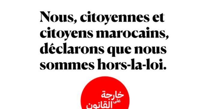 Maroc: le mouvement Hors la Loi s'insurge contre l'article 490 du Code pénal