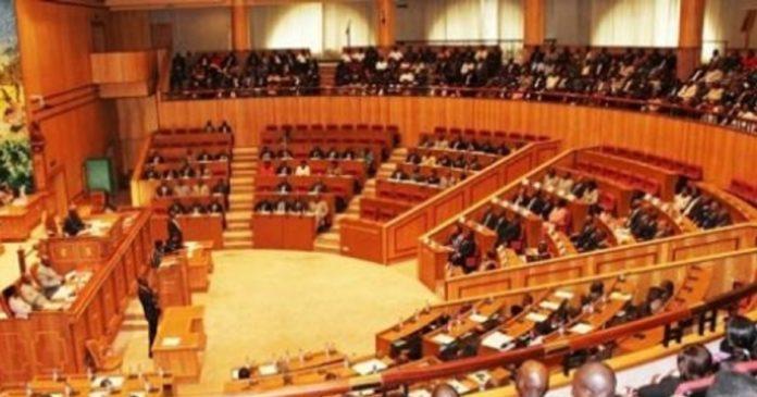 rentrée parlementaire au Gabon