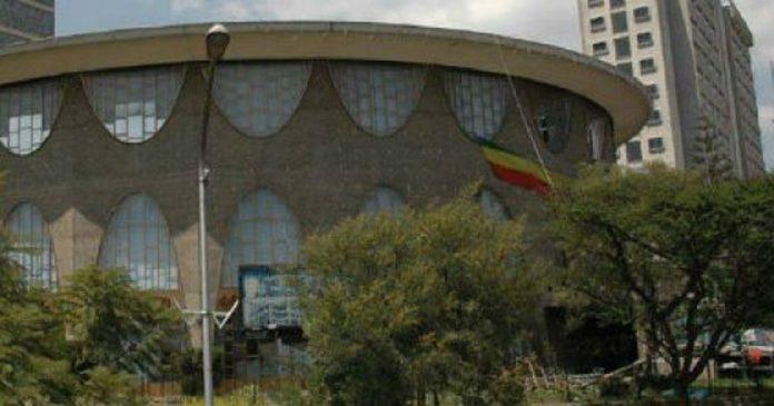 Banques commerciales éthiopiennes , 500 millions de dollars d'engagement de Afreximbank