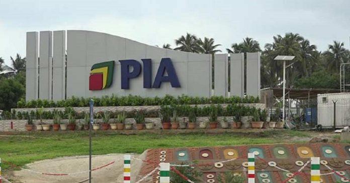Togo , appel d'offres pour la construction d'une usine textile à PIA